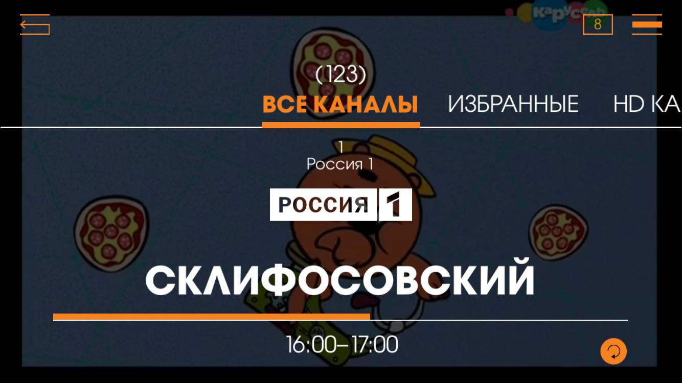 мама сыном русское, порно видео онлайн, бесплатно на.