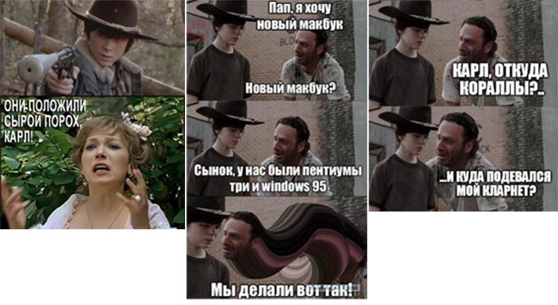 2015-Carl