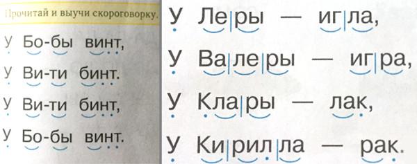 bukv6