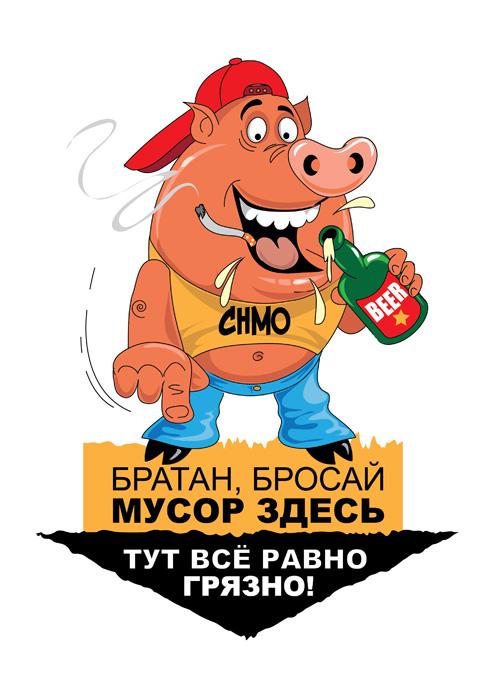 viebal-zhenu-po-polnoy