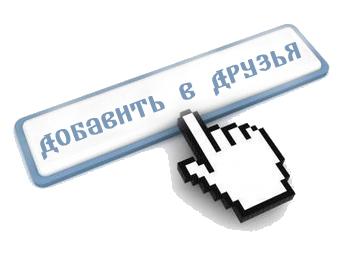 blogoved.net