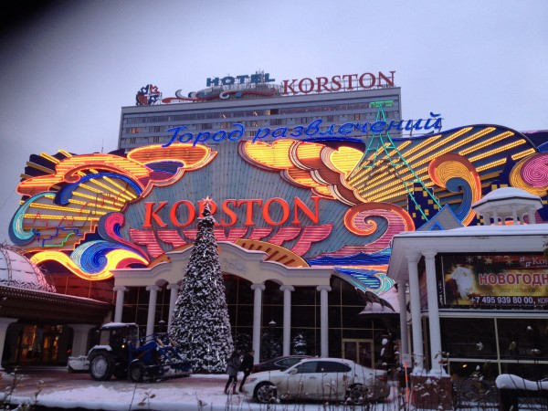 Korston hotel and casino moscow 7