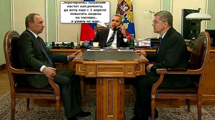 Обама-vlvLPcTq1iY.jpg