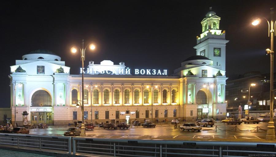 Киевск-1280