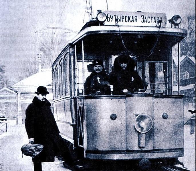 Трамвай-11