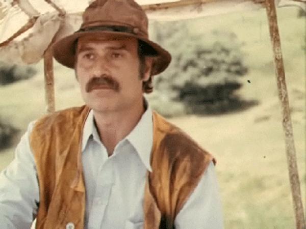 1980-Удача