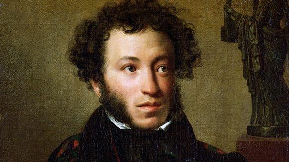 Пушкин-1