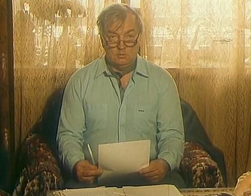 Бабник-1990