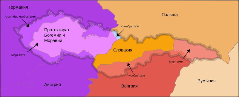ЧЕхосл-Мюнх-согл-1939