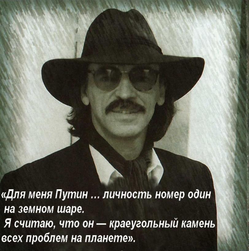 Боярский5