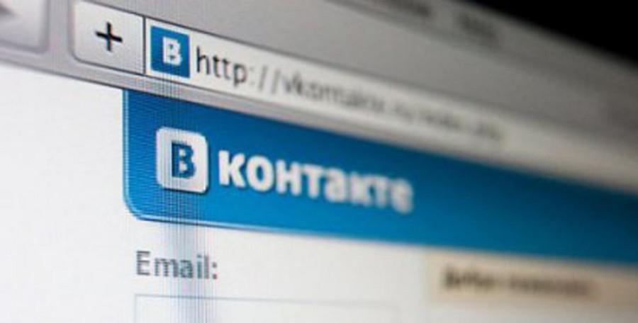 Vvkontakte
