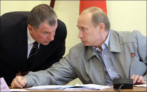 Сечин-Путин