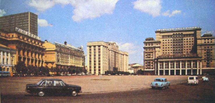 Гостиница-Москва1