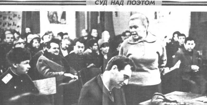 Бродский-СУД-1