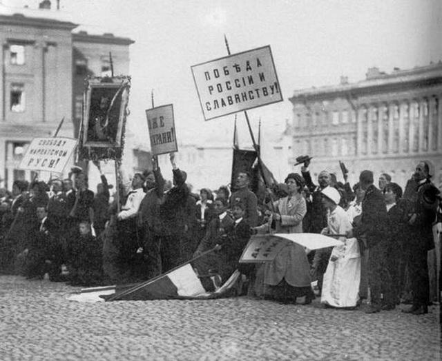 1914-1авг