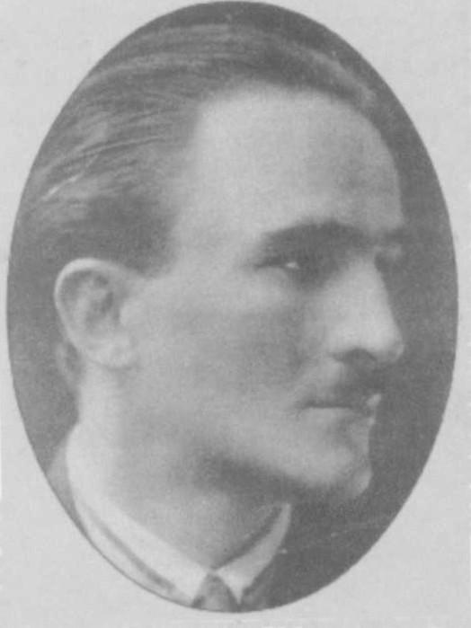 Савин Иван