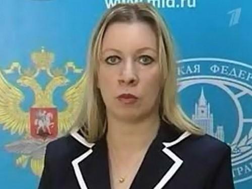 Захарова2.jpg
