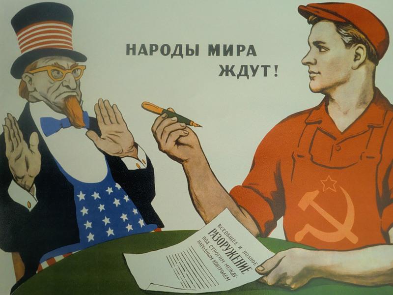 Кто победил в холодной войне эссе 244