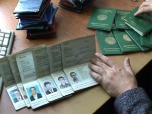 миграционное законодательство