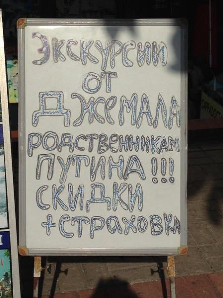 зазывалка-1