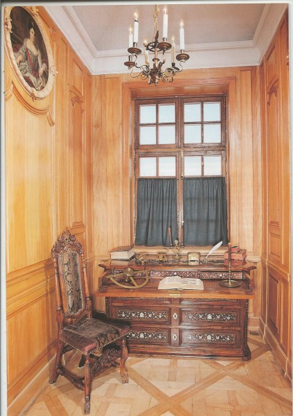 Марли - чинаровый кабинет