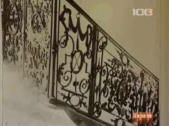 Марли - лестница