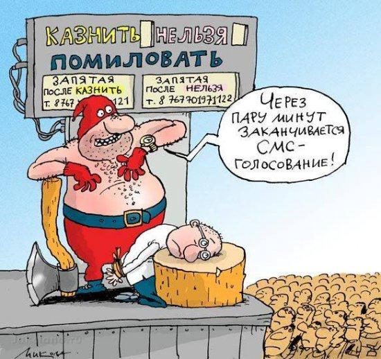 xoxmi_ru_Iumornie_karikaturi_006