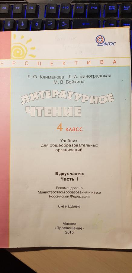 обложка учебника.JPG