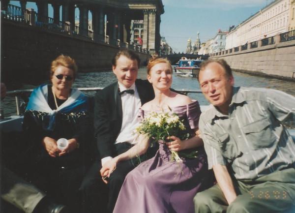 Венчание. На лодке