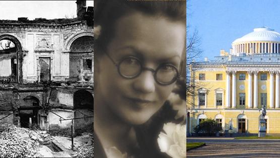 А.И.Зеленова