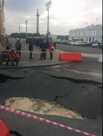 Провал на Дворцовой площади-2