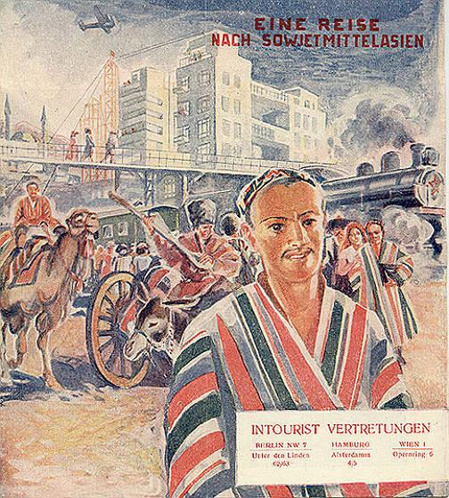 Плакат-7