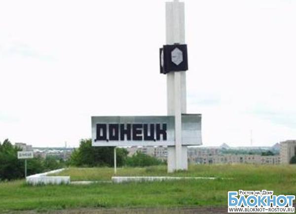 Рабочая поездка губернатора вюголубева в город донецк