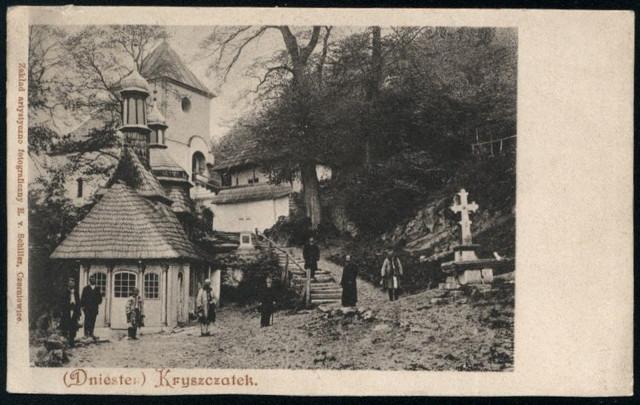 Кострижівка