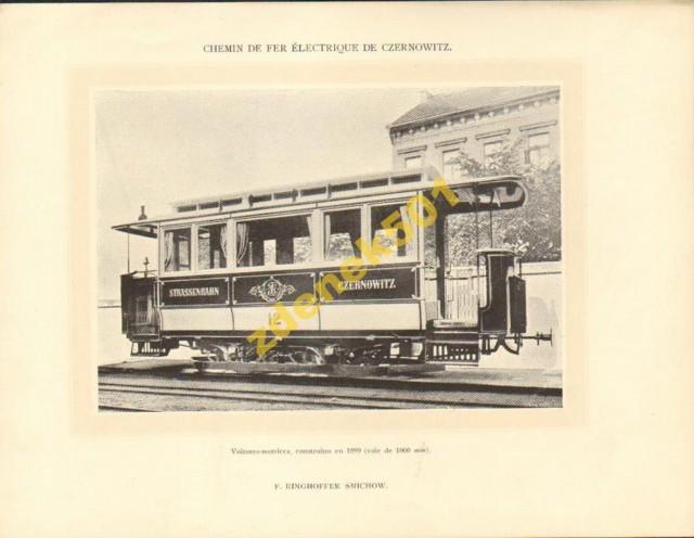трамвай , 1899р