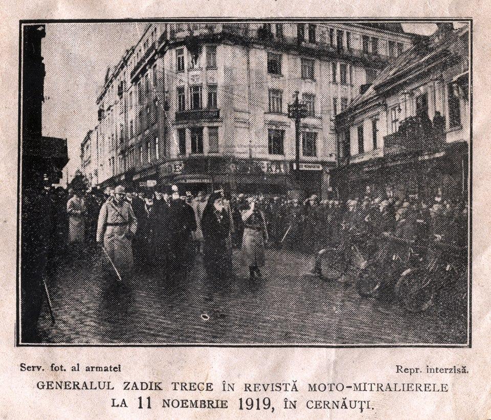 центральна площа(11,11,1919)
