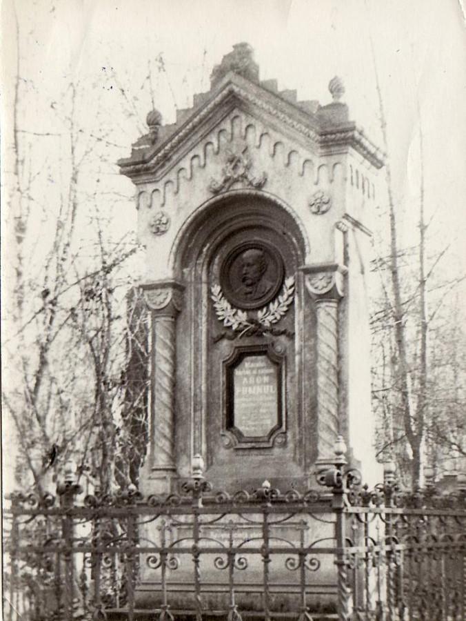 гробовеь Арона Пумнула(1900р)