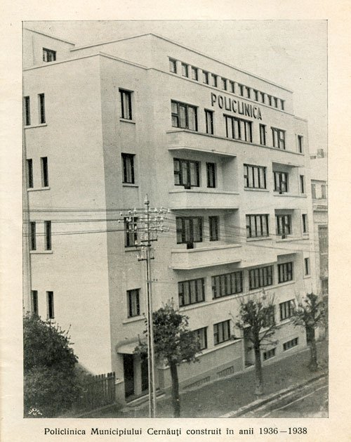 Міська поліклініка (будівництво 1936-38рр)