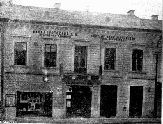Акційний іпотечний банк (Кобилянська 13)