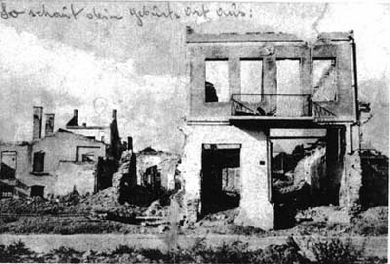 sadgura (post WWI)