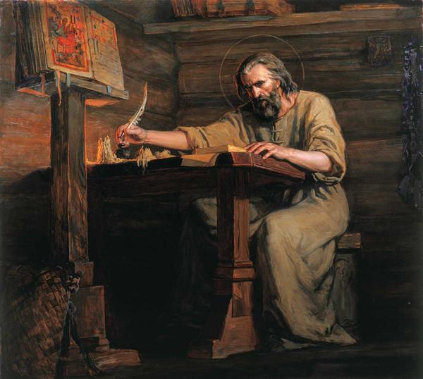 Иосиф Волоцкий