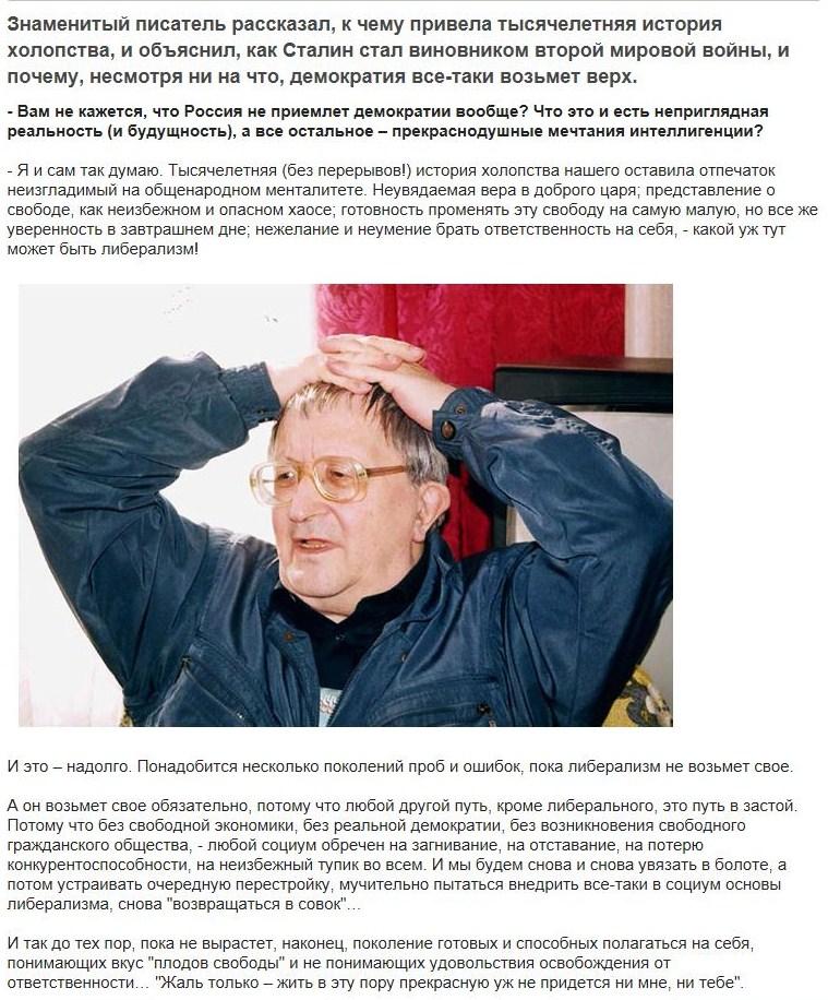 "Титушки-""журналисты"" каруселят в Кировограде и Черкассах - Цензор.НЕТ 2862"