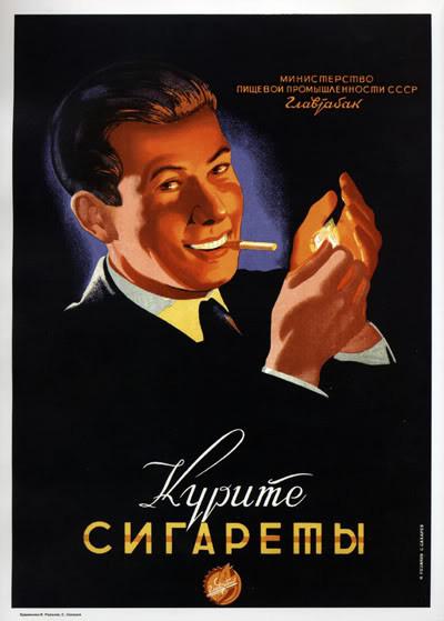 Smoke_cigarettes