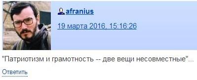 Еськов