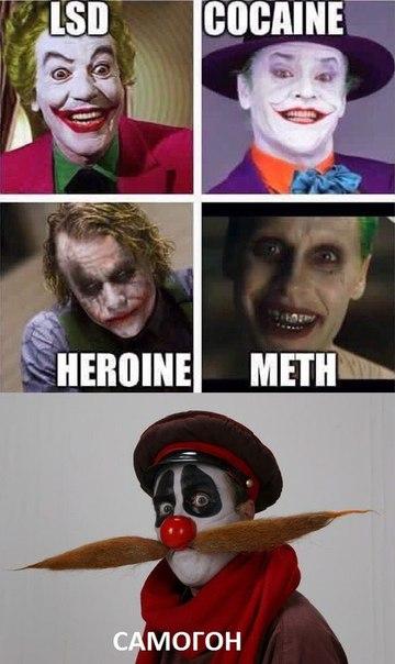Клоуны-пидоры