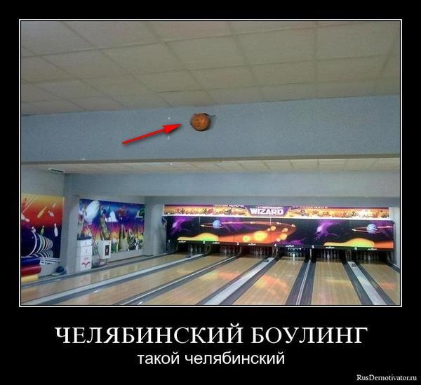 severe-chelyabinsk-2011-04-09