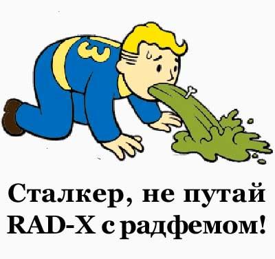 RAD-X