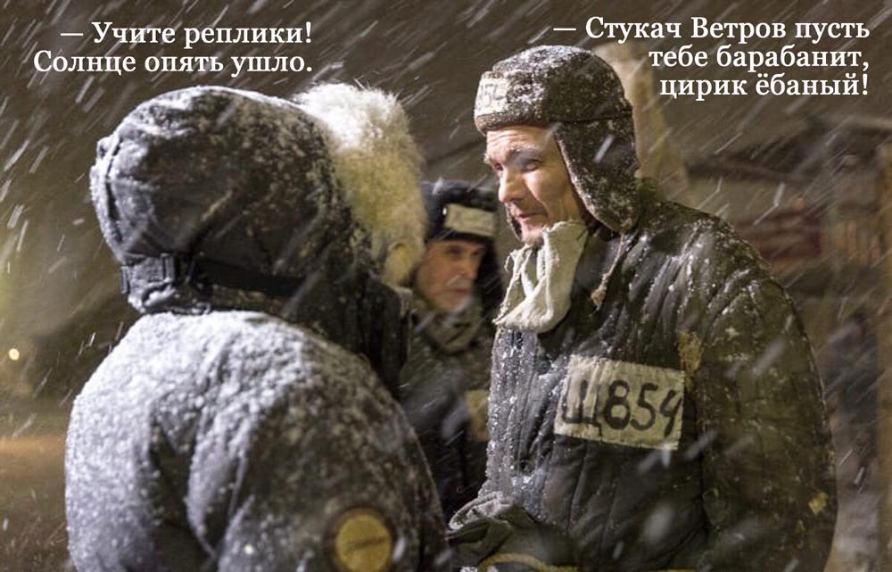 Иван Денисович