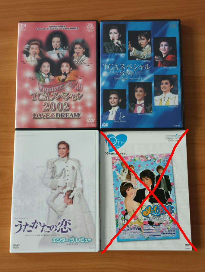 DVD sell