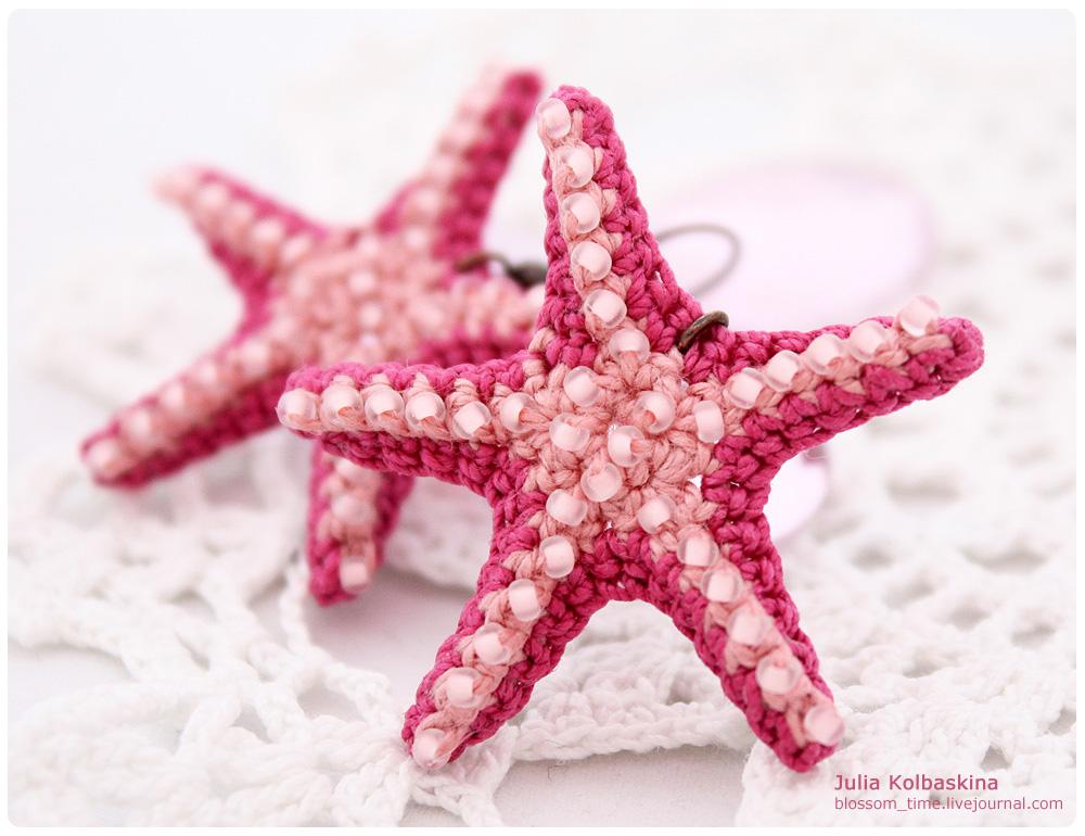 крючком, морская звезда,